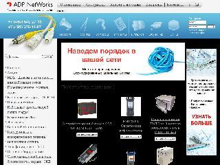 www.adp.ru справка.сайт