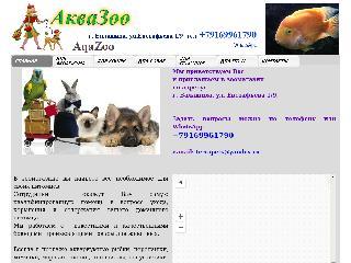 www.aqazoo.ru справка.сайт