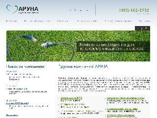 www.aryna.ru справка.сайт