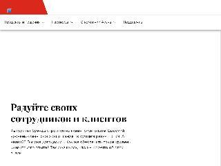 www.avaya.com справка.сайт