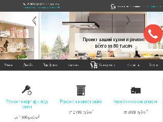 www.balashiha-remontkvartir.ru справка.сайт