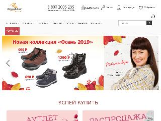 www.bashmag.ru справка.сайт
