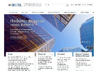 www.beltel.ru справка.сайт
