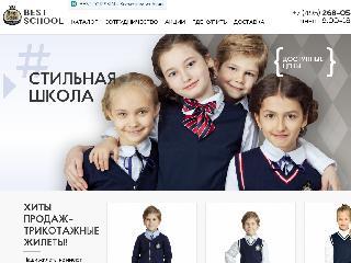 www.bestforschool.ru справка.сайт