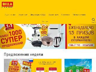 www.billa.ru справка.сайт