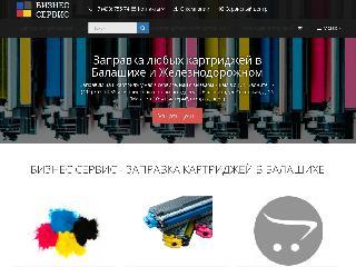 www.biznes-servise.ru справка.сайт