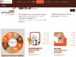 www.bmfc.ru справка.сайт