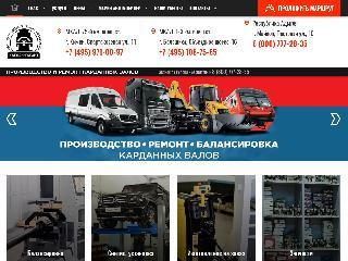 www.cardan-garant.ru справка.сайт