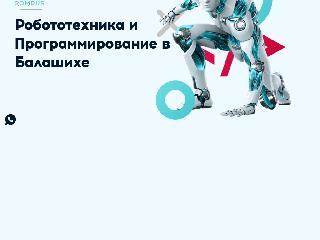 www.compus-it.ru справка.сайт