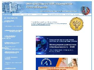 www.crie.ru справка.сайт
