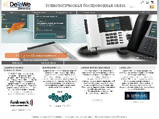 www.detewe.ru справка.сайт