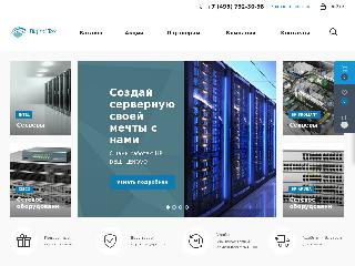 www.digital-tex.ru справка.сайт