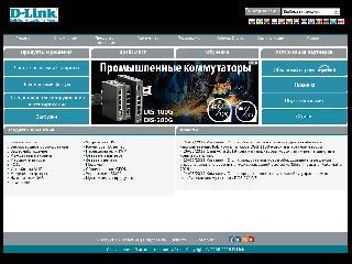 www.dlink.ru справка.сайт