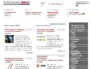 www.emag.ru справка.сайт