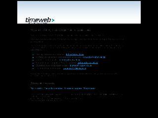 www.emmart.ru справка.сайт