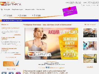 www.fabfit.ru справка.сайт