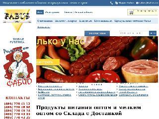 www.fabus.ru справка.сайт