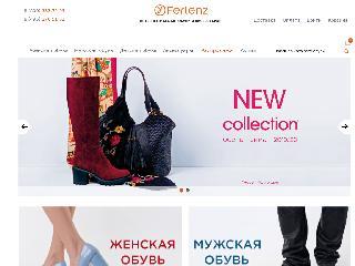 www.ferlenz.ru справка.сайт