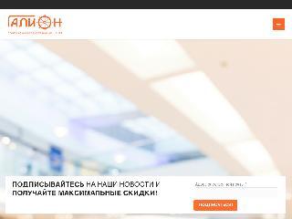 www.galion-center.ru справка.сайт