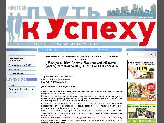 www.gazeta22.ru справка.сайт