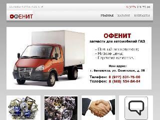 www.gazzap.ru справка.сайт