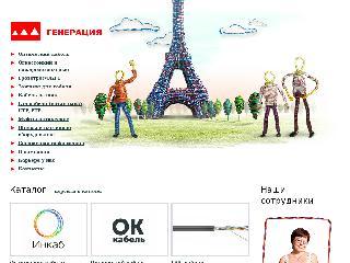 www.generatsiya.ru справка.сайт