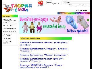 www.glsm.ru справка.сайт