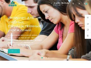 www.gptel.ru справка.сайт