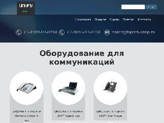 www.hipath-shop.ru справка.сайт