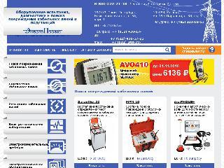 www.hvenergy.ru справка.сайт