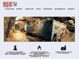 www.inbis-gua.ru справка.сайт