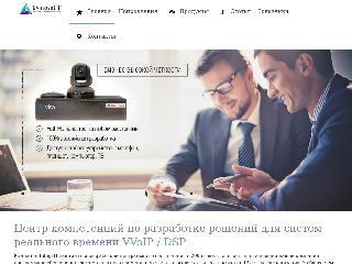 www.integrit.ru справка.сайт