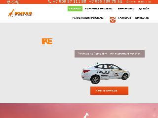 www.jiraf2011.ru справка.сайт