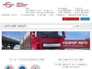 www.konnor-auto.ru справка.сайт