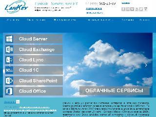 www.lankey.ru справка.сайт