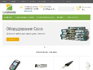 www.lanmark.ru справка.сайт