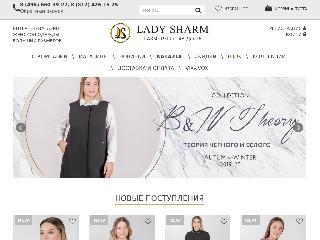 www.ledisharm.com справка.сайт
