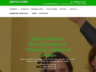 www.logopedagogika.ru справка.сайт