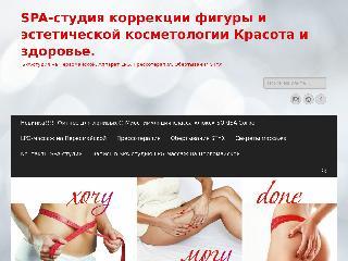 www.lpg-massage-napervomayskoy.ru справка.сайт
