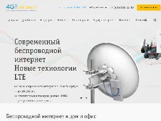 www.lte-center.ru справка.сайт