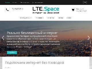 www.lte.space справка.сайт