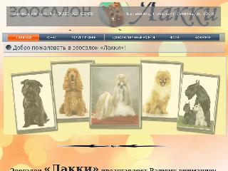 www.lucky-zoosalon.ru справка.сайт