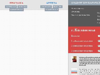 www.mart-an.ru справка.сайт
