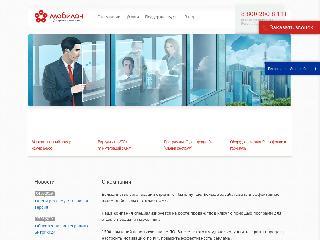 www.mobilon.ru справка.сайт