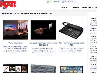 www.nati.tv справка.сайт