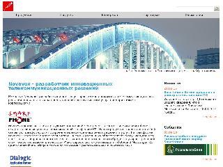 www.novavox.ru справка.сайт