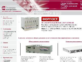 www.oc.ru справка.сайт