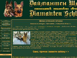 www.ovcharki.ru справка.сайт