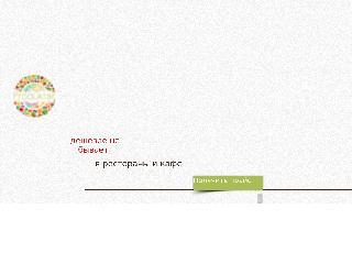 www.produktar.ru справка.сайт