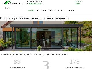 www.proekt-montage.ru справка.сайт